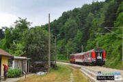 Експедиция с влак и пеша
