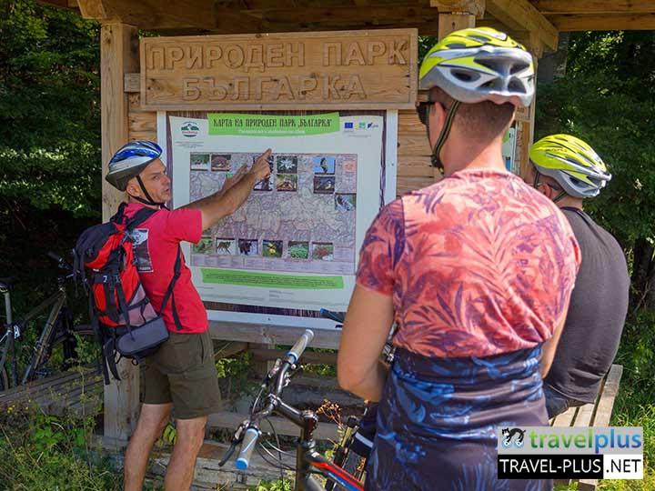 Природен парк Българка с колело
